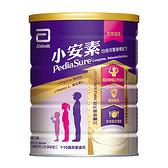 亞培小安素均衡完整營養配方850G【愛買】