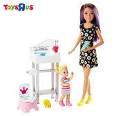 玩具反斗城 芭比與朋友褓姆照護遊戲組
