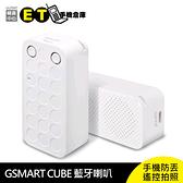 GSMART CUBE 無線 藍牙 喇叭 手機防丟失 拍照遙控器 免持聽筒 【ET手機倉庫】