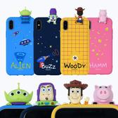 Toy Storys 迪士尼 玩具總動員 立體公仔 軟殼 手機殼│S8 S9 S10 S10e Note8 Note9 Note10│z9077