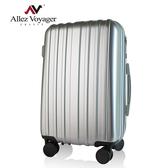 行李箱 旅行箱 28吋 PC鏡面抗撞耐壓 奧莉薇閣 移動城堡系列