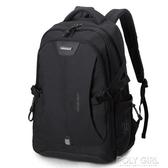 後背包 男士背包電腦旅遊休閒商務韓版時尚潮流高中大學生書包旅行雙肩包 雙十一鉅惠