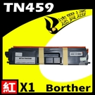 【速買通】Brother TN-459/TN459 紅 相容彩色碳粉匣