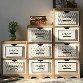 臥室斗櫃 北歐小櫃子儲物櫃 多功能  經濟型收納櫃 實木邊櫃木質 YTL 新品全館85折