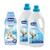 chicco-超濃縮嬰兒洗衣精x2入+超嬰兒衣物柔軟精750ml-甜蜜爽身