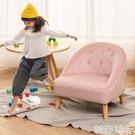 懶人沙發 兒童小沙發椅單人可愛寶寶讀書閱讀角看書懶人房小孩圖書布置座椅 MKS韓菲兒