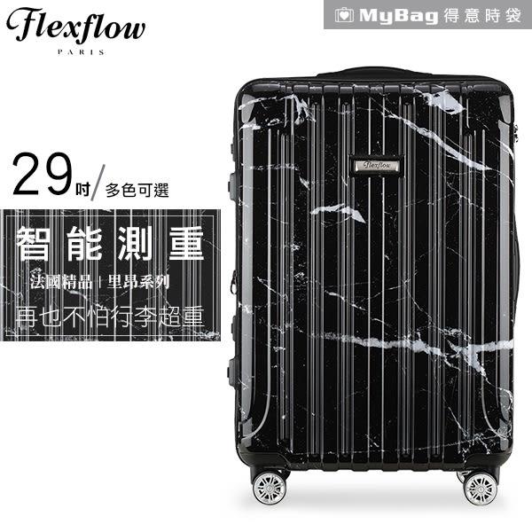 Flexflow 費氏芙蘿 行李箱 29吋 里爾 智能測重 可擴充拉鍊 防爆拉鍊旅行箱 任選 FKG-18 得意時袋