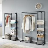 落地衣架臥室衣帽架收納簡約掛衣服架衣櫃簡易現代家用鐵藝涼衣架