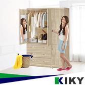 【免組裝】MIT台灣製 木心板衣櫥 4*7 (穿衣鏡+門後掛勾+掛衣架)收納櫃 櫃子 衣櫃 置物櫃 KIKY