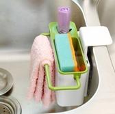 ♚MY COLOR ♚廚房 吸盤收納架洗碗精菜瓜布抹布置物水槽瀝水盒雜物晾曬【Q86 】