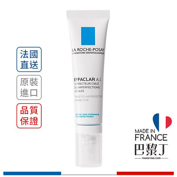 La Roche-Posay 理膚寶水 青春調理精華乳 15ml【巴黎丁】