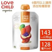 LOVE CHILD 加拿大寶貝泥 有機鮮萃蔬果泥-均衡系列 128ml(藍莓 甘藷 紅蘿蔔 蘋果)