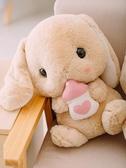 長耳朵垂耳兔超大兔子毛絨玩具公仔網紅玩偶布娃娃抱枕粉色公主兔 韓國時尚週