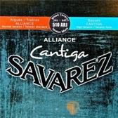 【缺貨】SAVAREZ 510ARJ (高張力+標準張力)古典吉他弦【法國製/510-ARJ/510 ARJ】
