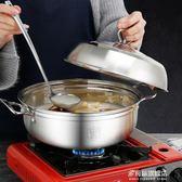 湯蒸鍋304不銹鋼火鍋家用電磁爐鍋煮鍋面條鍋   多莉絲旗艦店