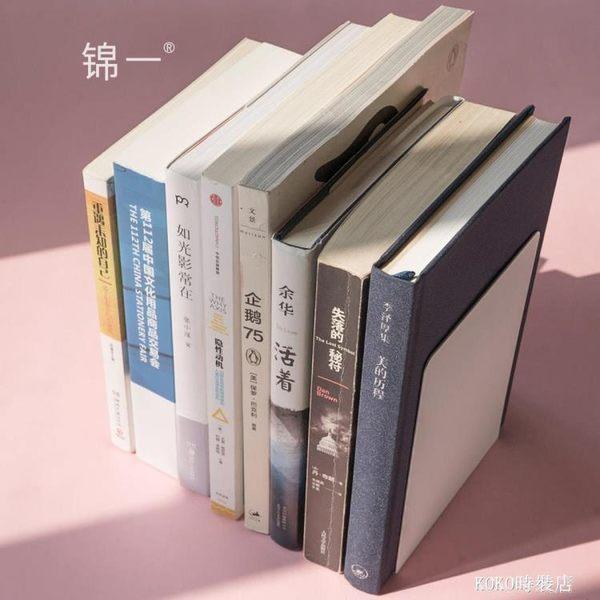 錦一 磨砂白書立 簡約書擋板簡潔桌上收納鐵書夾 高中學生用金屬創意 KOKO時裝店