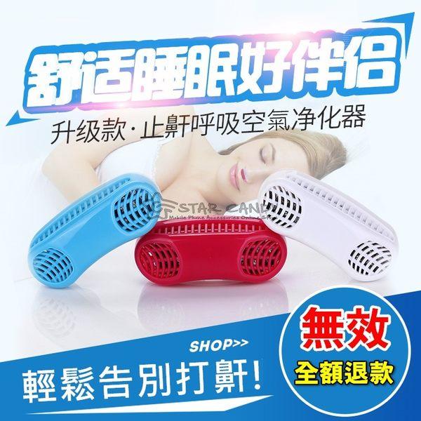 【當日出貨】升級款 止鼾神器 止鼾器 鼻塞呼吸器 舒壓助眠器 防止PM2.5 生日 母親節【A47】