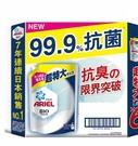 [COSCO代購 999] 促銷至10月26日 W217455 Ariel 抗菌防臭洗衣精補充包 1260公克 X 6入
