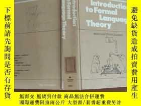 二手書博民逛書店Introduction罕見to Formal Language Theory (英文原版 形式語言理論導論)