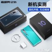 小米10手機殼小米10Pro保護套十個性小米9創意SE 第一印象