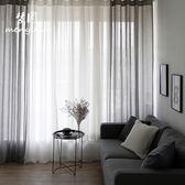 窗紗 定制北歐簡約現代純色落地窗簾 白紗飄窗紗簾隔斷窗紗布料成品定制