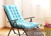 加厚秋躺椅墊子折疊搖椅坐墊椅子靠墊一體通用棉墊沙髮靠墊YXS『小宅妮時尚』