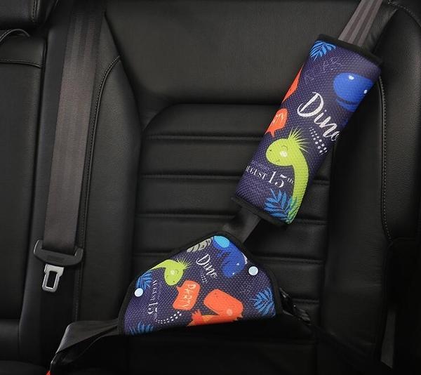汽車護肩 兒童安全帶調節固定器防勒脖簡易安全座椅汽車安全帶保護套【快速出貨八折鉅惠】