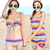 2015新款上市 三件式泳衣 彩色 陽光條紋 三件式鋼圈比基尼泳裝 M~XL   天使甜心Angel Honey