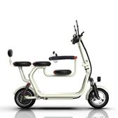 電瓶車電動滑板車成人鋰電男女士雙人折疊親子踏板代步小型電瓶車小 麥吉良品YYS