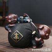 茶葉罐陶瓷紫砂小和尚粗陶密封罐紅茶普洱小號儲存罐家用LX 晶彩