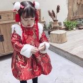 新年童裝-女童拜年服漢服旗袍周歲禮服過年喜慶寶寶裝嬰兒童新年唐裝中國風 花間公主