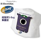 s-bag E210 超長效 集塵袋