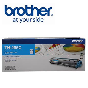 brother 原廠雷射碳粉匣(TN-265C )