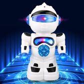 機器人益智玩具嬰兒寶寶電動旋轉唱歌跳舞智慧兒童1-2-4-6-8-12歲  igo 范思蓮恩