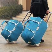 新款拉桿包旅行包女手提大容量男通用行李包袋折疊短途旅游包 DR3233【Rose中大尺碼】