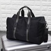 商務旅行包男士牛津布手提包大容量旅游行李包短途單肩斜挎健身包 酷男精品館