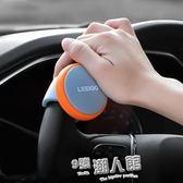 汽車拐彎倒車省力球車載方向盤助力球貨車軸承輔助器創意車內用品 母親節禮品