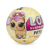 LOL suprise pets驚喜寵物寶貝蛋【正版7層】角色隨機出貨【上市限量三天促銷價】