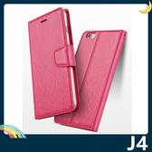 三星 Galaxy J4 蠶絲紋保護套 閃亮側翻皮套 防潑水 軟邊全包 支架 插卡 磁扣 手機套 手機殼