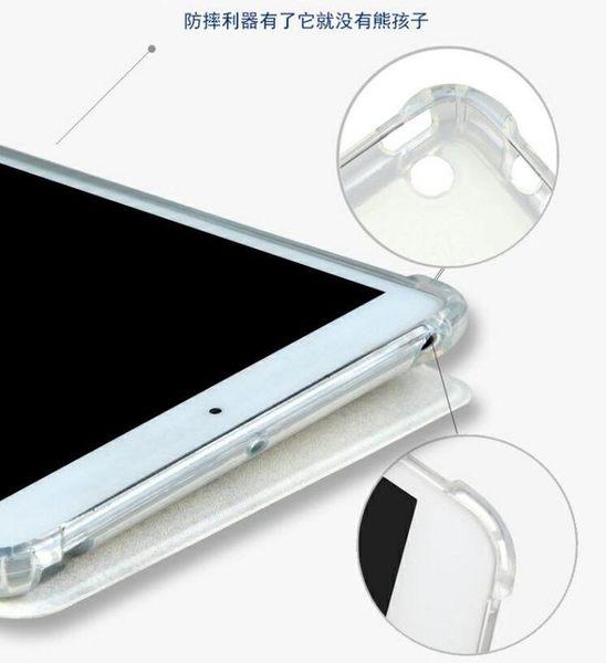 彩繪皮套 New iPad 9.7 2018版 保護套 2017版iPad 平板保護套 氣囊 防摔 氣墊 平板皮套 智能休眠 心悅
