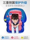 安全座椅 安全座椅汽車用嬰兒寶寶車載簡易9月-12歲4便攜式3通用坐椅0 莎瓦迪卡