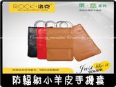 【ROCK羊皮套】洛克手工小羊皮防輻射手機皮套保護套(IPHONE.SAMSUNG.HTC)