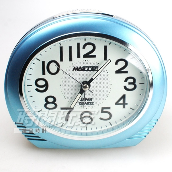 MASTER 台灣製造 半圓 精美鬧鐘 連續秒針 超靜音 貪睡 燈光 JM-888藍