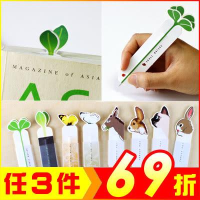 韓版熱賣創造型書籤筆4入 式隨機【AE14035-4】JC雜貨