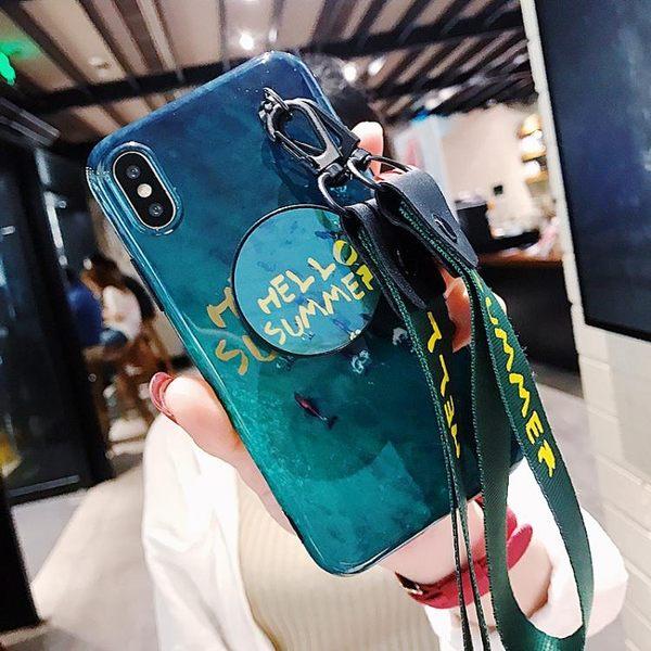 手機殼 長短祖母綠掛繩iPhone7plus手機殼潮牌綠色蘋果6S硅膠殼8P支架X女