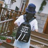 簡約帆布後背包女日韓學院風大容量高中生校園書包少女包 東京衣秀
