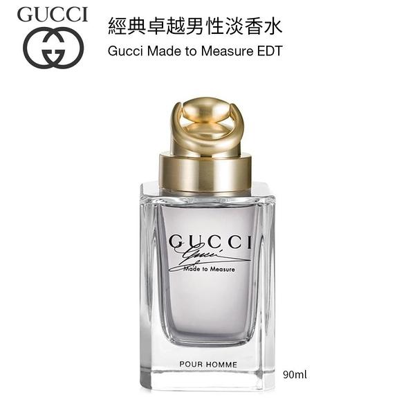 【南紡購物中心】Gucci Made to Measure 經典卓越男性淡香水 90ml (香氛禮品)