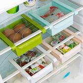 ◄ 家 ►【Q46 】隔板層整理收納架冰箱保鮮廚房 抽動式儲物置物