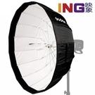 【6期0利率】GODOX 神牛 S65W 摺傘式白色柔光罩 65cm 有網格