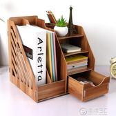 辦公室用品桌面收納盒子桌上創意木質書架A4抽屜式文件夾置物架子   電購3C